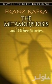 The metamorphosis and other stories